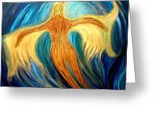 Metamorphosis Vii Greeting Card by Gilda Pontbriand