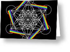 Metatron's Rainbow Healing Cube Greeting Card