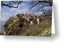 Meteora Monastary   #0679 Greeting Card