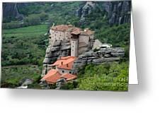 Meteora Monasteries Greeting Card