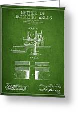 Method Of Drilling Wells Patent From 1906 - Green Greeting Card