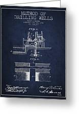 Method Of Drilling Wells Patent From 1906 - Navy Blue Greeting Card