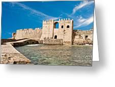 Methoni Venetian Fortress Greeting Card by Gabriela Insuratelu