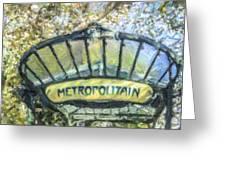 Metro Abbesses Greeting Card
