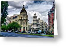 Metropolis Madrid Greeting Card