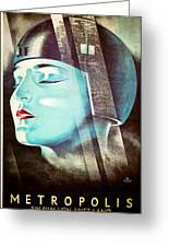 Metropolis Poster Greeting Card