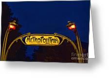 Metropolitain #1 Greeting Card