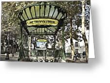 Metropolitain Entrance Paris Greeting Card