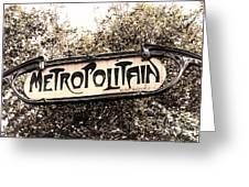 Metropolitain Greeting Card
