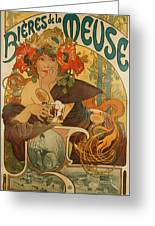 Meuse Beer Greeting Card