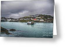 Mevagissy Cornwall Greeting Card