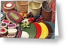 Mexican Basketry Greeting Card