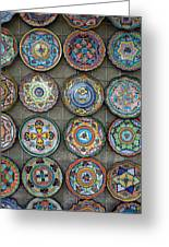 Mexican Plates Greeting Card