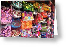 Mexican Purses Greeting Card