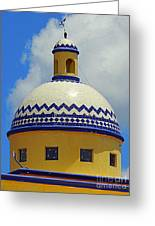 Mexican Rotunda Of Puerta Maya In Cozumel Mexico Greeting Card