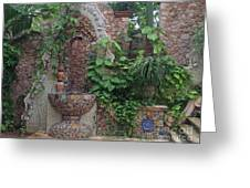 Mexican Terrace Greeting Card