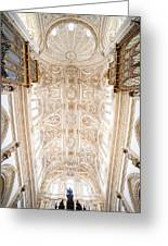 Mezquita Cathedral Ceiling In Cordoba Greeting Card