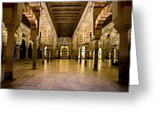 Mezquita Interior In Cordoba Greeting Card