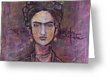 Mi Vida Mi Frida Greeting Card
