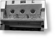 Miami Beach - Art Deco 21 Greeting Card