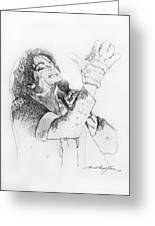 Michael Jackson Passion Sketch Greeting Card