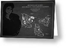 Michael Jackson Patent Greeting Card