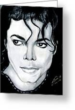 Michael Jackson Portrait Greeting Card