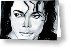 Michael Jackson Portrait Greeting Card