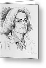 Michael Jackson This Is It Greeting Card by David Lloyd Glover