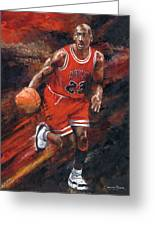 Michael Jordan Chicago Bulls Basketball Legend Greeting Card