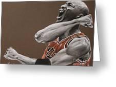 Michael Jordan - Chicago Bulls Greeting Card