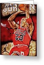 Michael Jordan Oil Painting Greeting Card by Dan Troyer