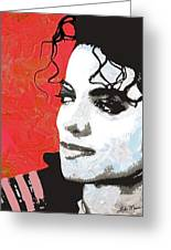Michael Red And White Greeting Card