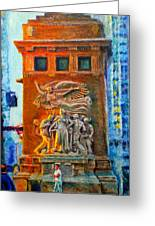 Michigan Avenue Bridge Greeting Card