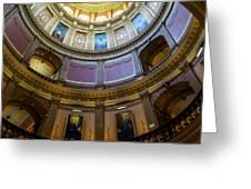 Michigan Capitol Dome Greeting Card
