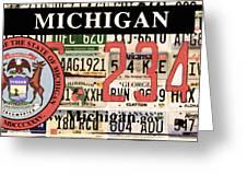 Michigan License Plate Greeting Card