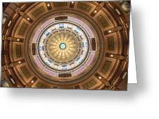 Michigan State Capital Dome Greeting Card