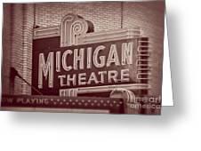 Michigan Theatre Greeting Card