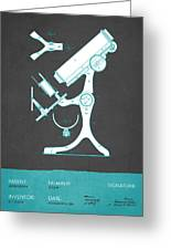 Microscope Patent From 1886  - Gray Turquoise Greeting Card