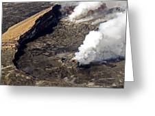 Middle East Rift Vent Greeting Card
