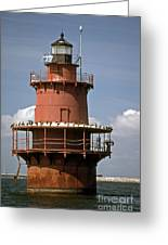Middle Ground Lighthouse Greeting Card
