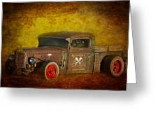 Midnight Auto Parts Greeting Card