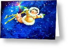 Midnight Sun Flyer Greeting Card