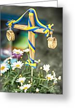 Midsummer Pole Greeting Card