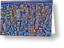 Midtown Manhattan Skyline Greeting Card
