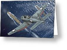 Midway Moment Greeting Card