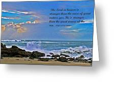 Mighty God Greeting Card