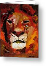 Mighty Lion Greeting Card