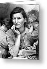 Migrant Mother, 1936 Greeting Card