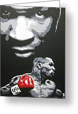 Mike Tyson 4 Greeting Card